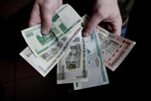 belarussisches Geld
