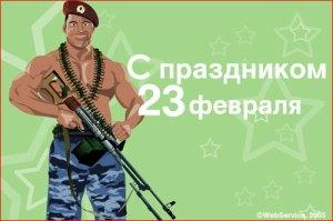 Selbstbild der belarussischen Männer am 23.Februar