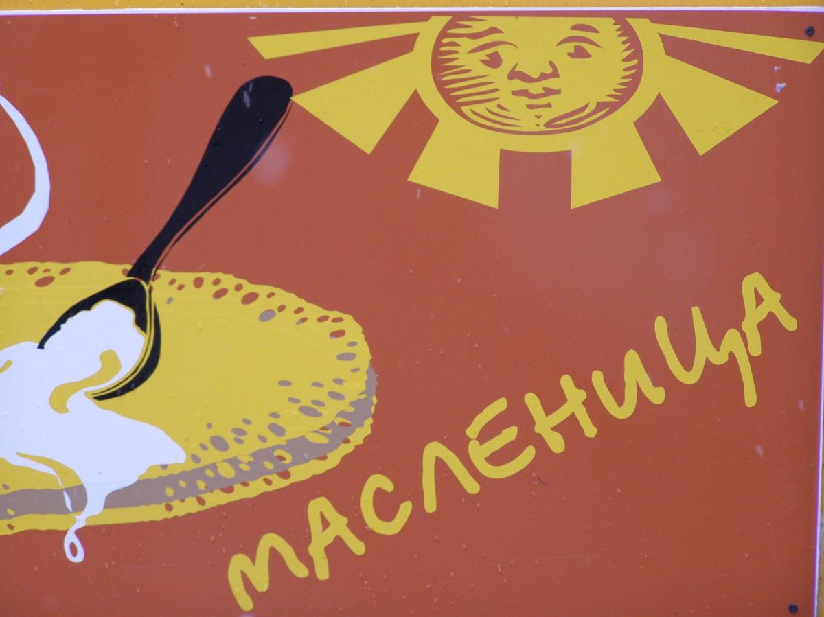 Maslenica: Pfannkuchenfest