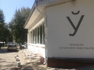 Café Ў