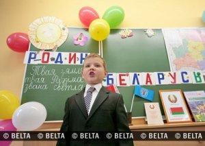 belarussische Vision von Kasimir